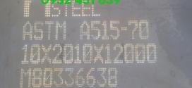 Bảng báo giá thép tấm a515 chịu nhiệt, chịu áp suất tốt 2021